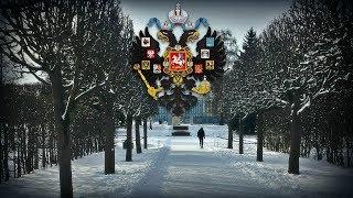 Russian Empire (1721-1917) Military March
