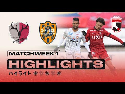 Kashima Shimizu Goals And Highlights