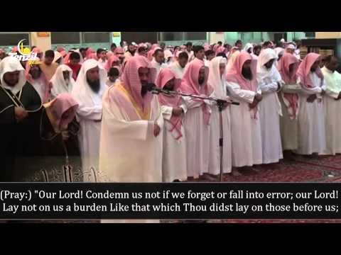 Beautiful Quran recitation by Saud Al-Shuraim    2014