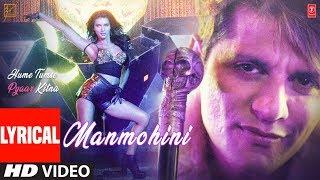 Lyrical: Manmohini | HUME TUMSE PYAAR KITNA | Karanvir B | Priya B | Mika Singh, Kanika Kapoor,Ikka