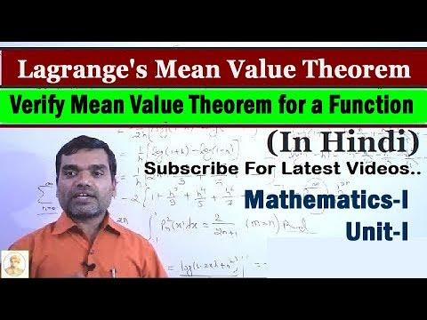 Lagrange's Mean Value Theorem In Hindi
