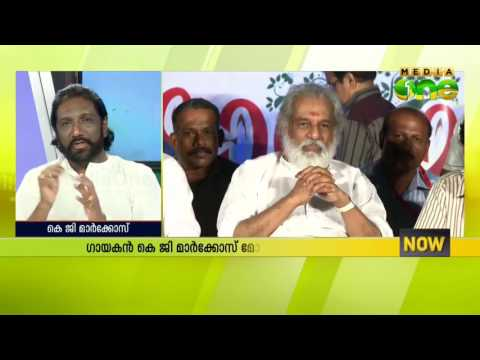 Playback Singer KG Markose as guest in...