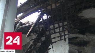 Украина усиливает обстрелы Донбасса - Россия 24