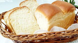 Pão de Leite Japonês – Super Fofinho
