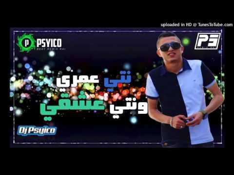 Faycel Sghir 2018 Nti 3omri