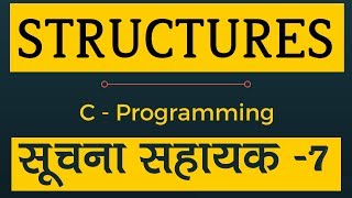 Structures in C | C Programming Tutorial | Learn C programming | C language Information Assistant