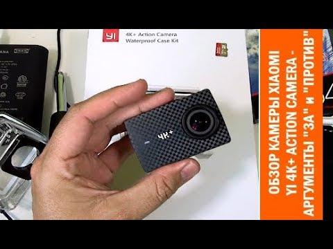 Проточный водонагреватель CLAGE CEX 9из YouTube · Длительность: 5 мин18 с