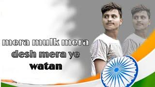 Mera Mulk Mera Desh Mera Ye Watan   Diljale  Jhargram Dj Remix   