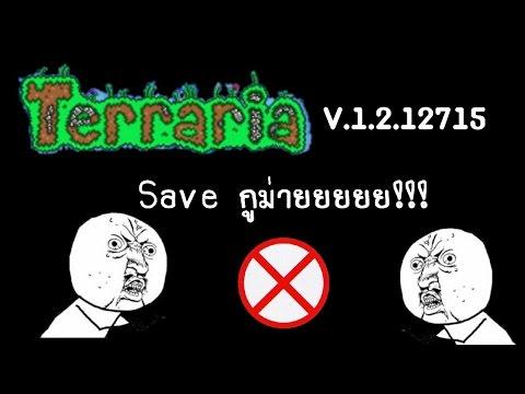 Terraria update!!!...