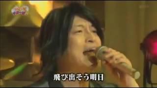 小野正利 - departure!