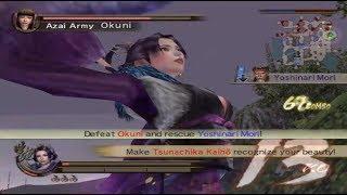 Samurai Warriors 2 PC - Noh Dream (Chaos)