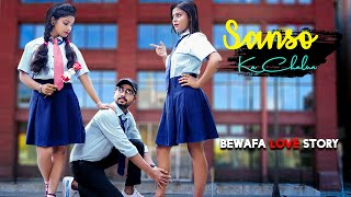 Sanso Ka Chalna Dil Ka Dhadakna | Satyajeet Jena | Ft. Surya \u0026 Simi | Bewafa Love story 2020