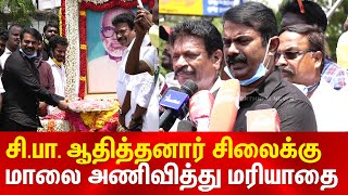 Seeman pay respect to S. P. Adithanar on his memorial day