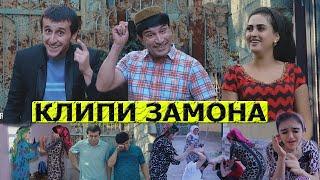 Клипи Замона - Гр Арабшо / Klip Zamona - Gr Arabsho 2020