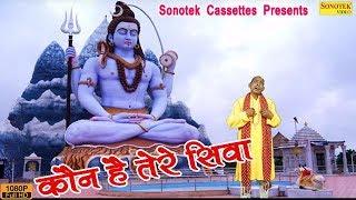 Superhit Bhajan || कौन है तेरे सिवा || Satsangi Bhajan || Nirgun Bhajan