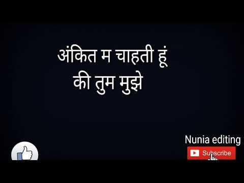 Ankit name | attitude whatsapp status | 💪💪 - Naresh Jaat