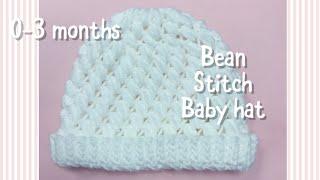 Bean stitch baby hat 0-3 months #75