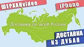 Мех купить оптом и в розницу от производителя недорого в интернет магазине тканей. Бесплатная доставка от 1500 гривен по украине. Скидки для опта до -55%.