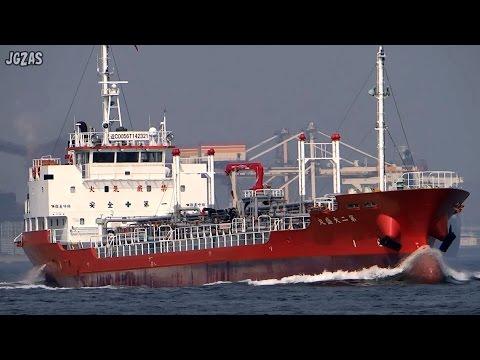 TAISEI MARU NO.2 第二大盛丸 Oil products tanker プロダクトタンカー 昭和日タン 関門海峡 2015-JUL