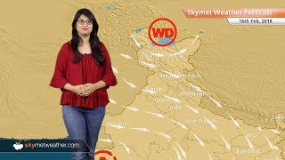 Weather Forecast for Feb 16: Dry weather in Mumbai, Kolkata, Delhi, Bengaluru