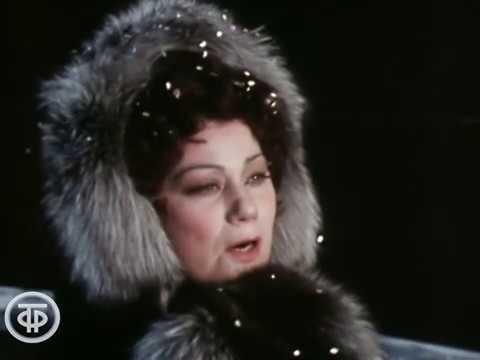 О, Мария (1984)