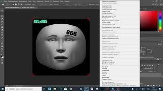 Как создать маску с текстом на лице   Spark AR