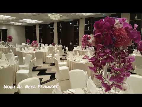 Wadi Al Neel Flowers _ Royal Weeding