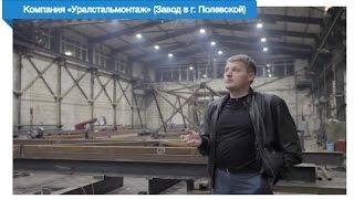 видео Освещение производственных помещений
