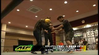 『格闘技のおもちゃ箱』ACF29th ~over40kickタイトルマッチ宍戸一郎vs...