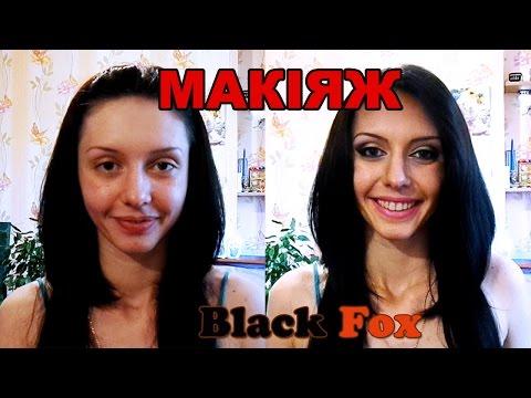 Модный макияж 2016, Мерцающая кожа