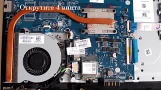 Як розібрати ноутбук HP 15-af152ur?