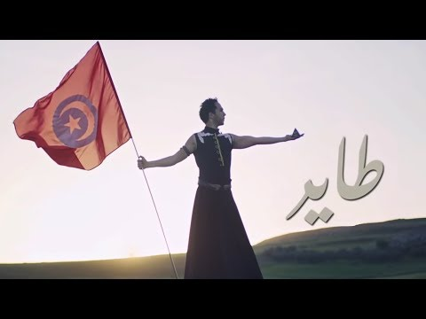 Hassan Doss -Tayer / حسان الدوس طاير