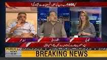 Ex Governor Sindh Zubair Umer ne Fawad Ch ko live show me challenge de dia