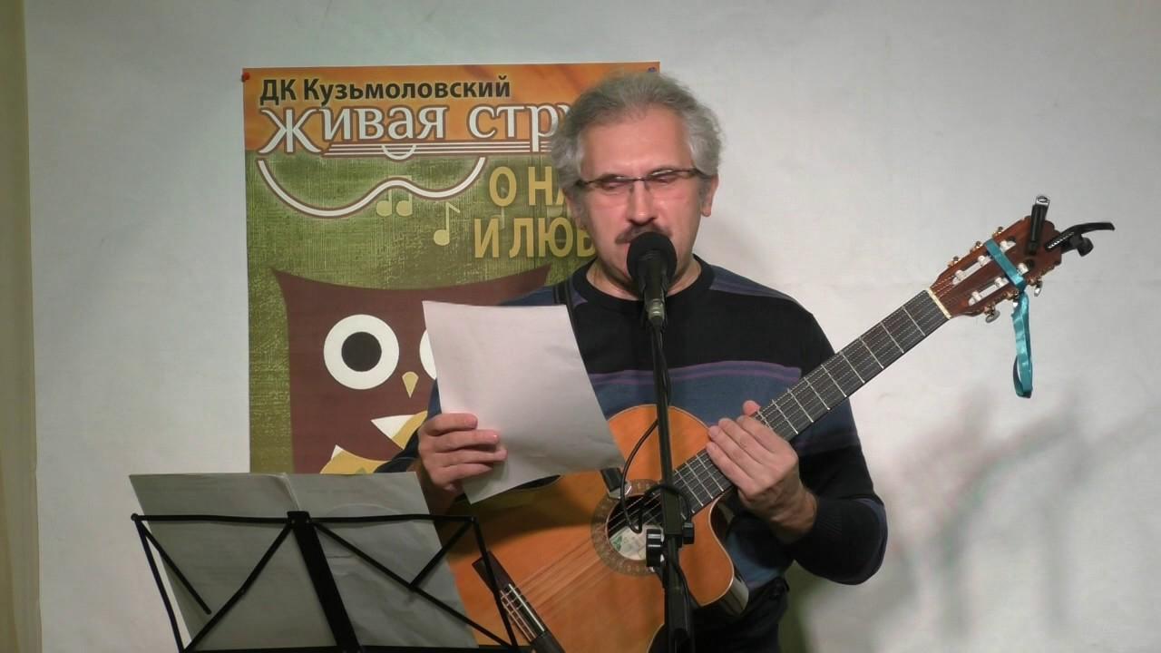 Живая Струна 12.02.2017. Часть 1