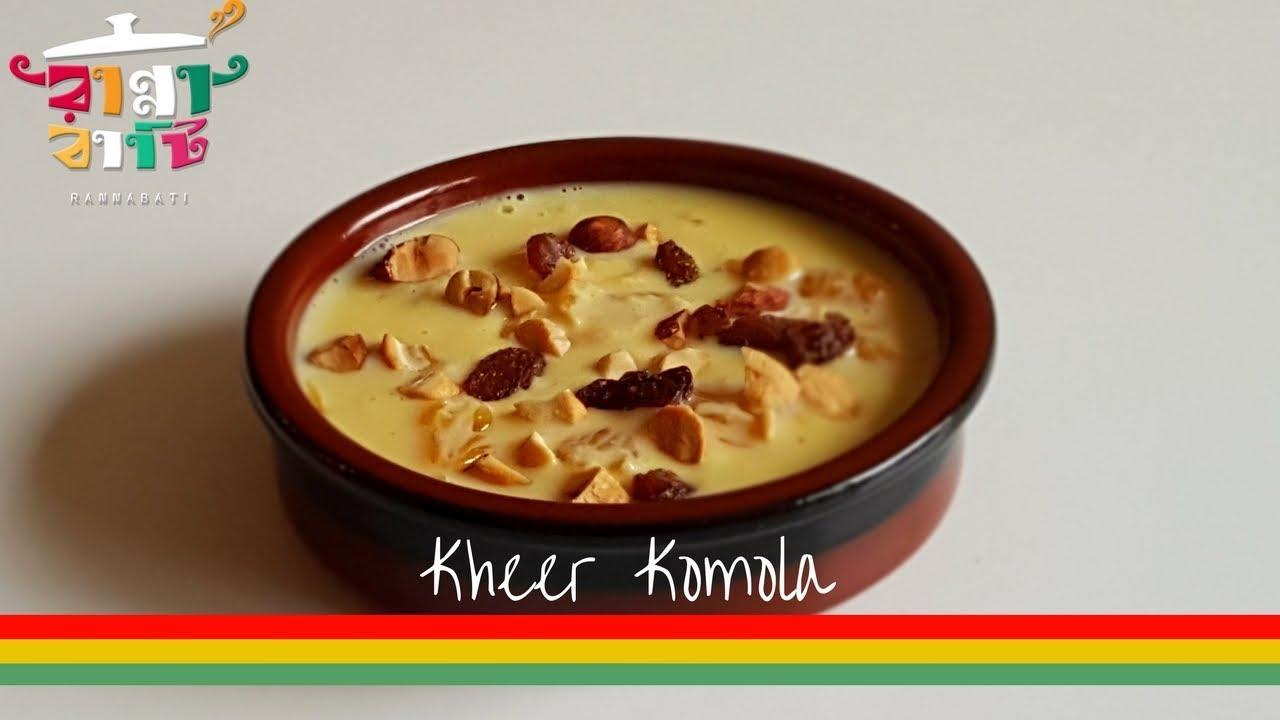 Kheer Komola || Orange Pudding || Bengali Recipe