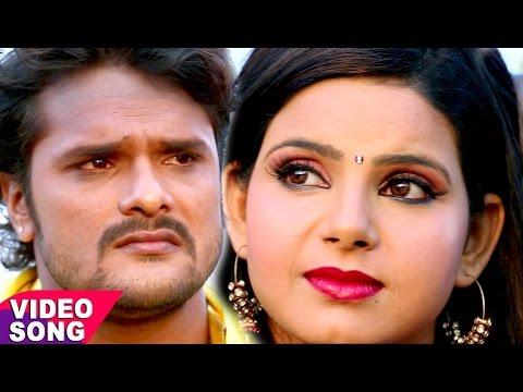 Khesari Lal का दर्द भरा गीत 2017 - प्यार बिना जिंदगी - Pyar Bina Jindagi - Bhojpuri Hit Songs