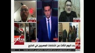 الآن  رئيس اتحاد الجاليات المصرية في أوروبا يتحدث عن سير العملية الانتخابية في هولندا