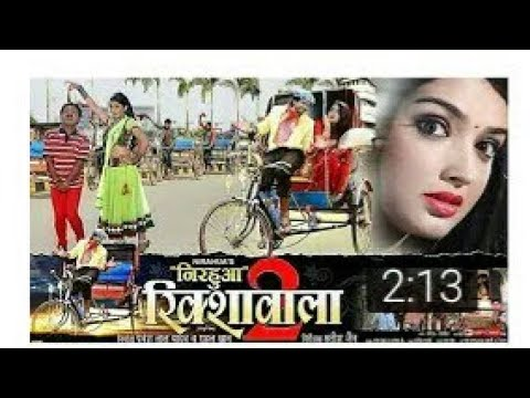अमरपाली रिक्शा वाली ।।Nirahua Rikshawala 2 Video||Power House||kajal Ka Romance||by Hasteraho