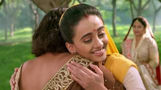 Сита и Рама 16 серия индийский сериал