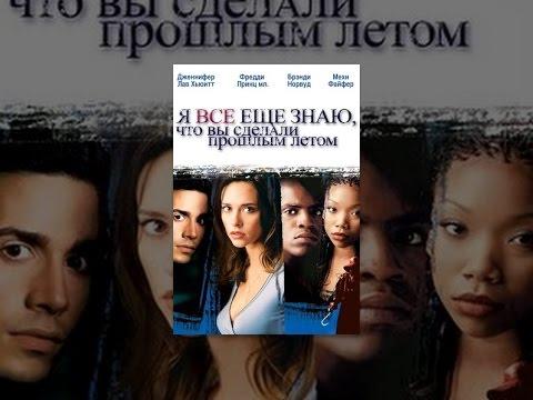 Сексуальный отрывок из фильма Дженифер Лав Хьюитт Вторренте Рф 9