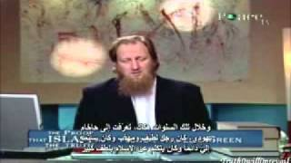 The absolute truth about Prophet Muhammed(Peace be upon him) in the bible(with arabic subs)