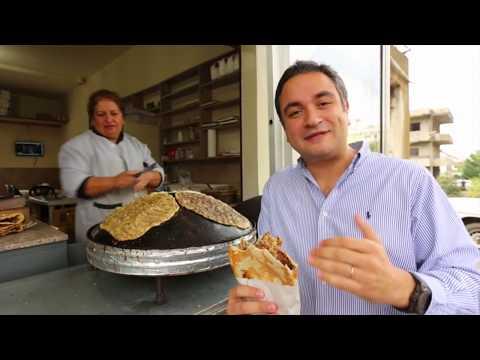 "Delicious Lebanese Breakfast: ""Flatbread SAJ Manakish"". Traditional Village Food"