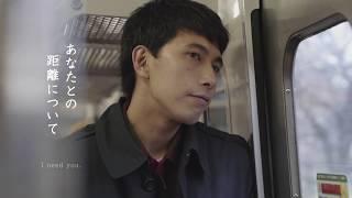 上映予定> Seisho Cinema Fes 3rd<長編コンペ作品上映及び授賞式> https://www.facebook.com/events/507069053564570/ 2/23(日) 場所:小田原コロナワールド.