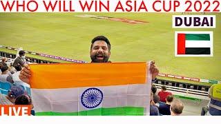 INDIA VS PAKISTAN WHO WILL WIN Today? T20 CRICKET WORLD CUP 2021 🔥🔥 INSIDE DUBAI's CRICKET STADIUM
