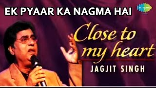 Ek Pyaar Ka Nagma Hai | Close To My Heart Live Concert | Jagjit Singh