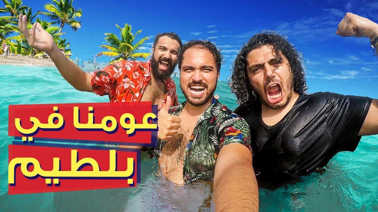 تحدي زيارة ٨ مدن في مصر في ١٩ ساعة