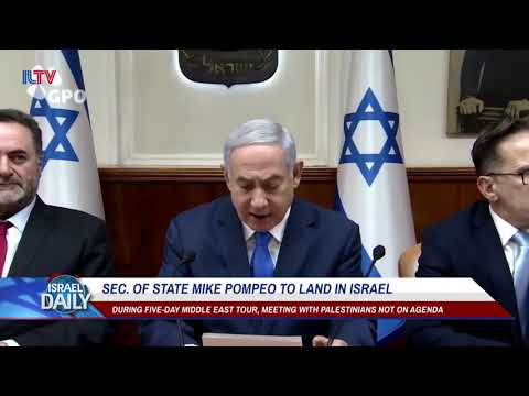 US Sec. of State Mike Pompeo to Land in Israel - Your News From Israel
