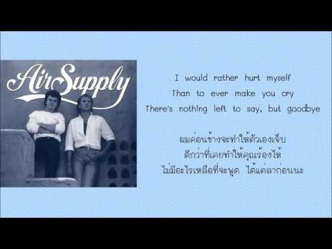 Air Supply - Goodbye (ThaiSub-แปลไทย-ซับไทย)