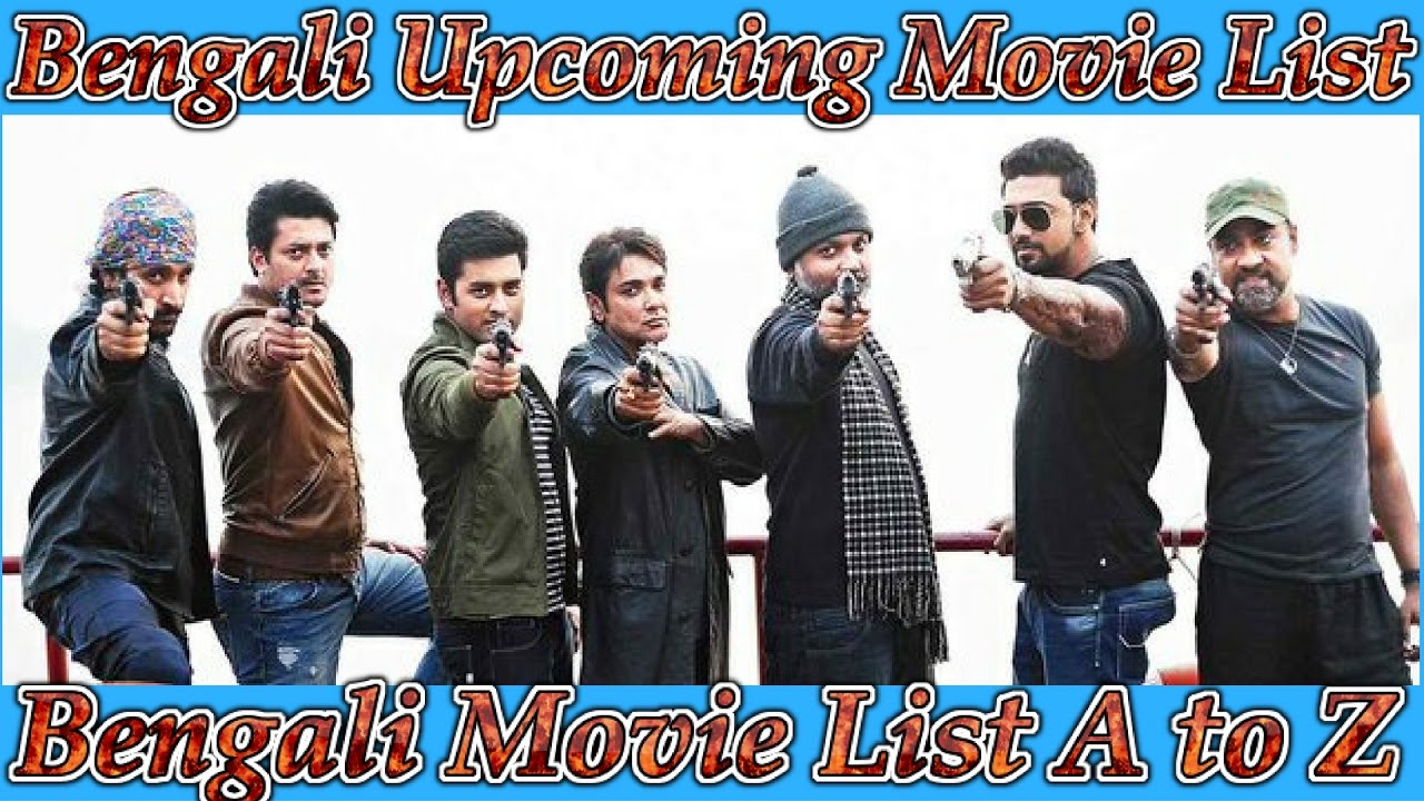 kolkata all movie list