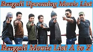 Kolkata Upcoming Movie  List || Bengali Movie List A To Z
